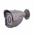 4x zoom ip camera waterproof IR bullet 2 megapixels