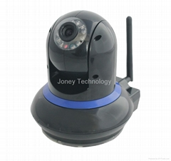 mini ir ip camera 2 megapixels