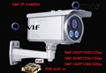 5 megapixel ip camera  (Hot Product - 1*)