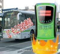 貴港公交IC卡刷卡機