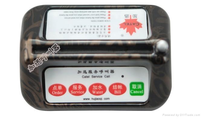 西安茶楼呼叫器 1