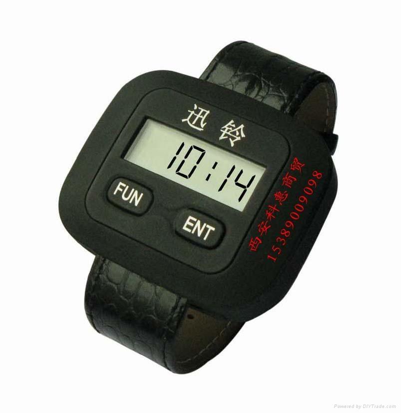 手表呼叫器 1
