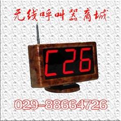 咸阳火锅店呼叫器