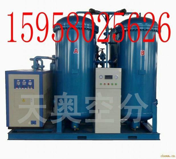 空氣分離制氧機 5