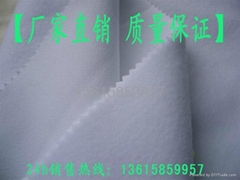 Fleece without anti pilling fabric