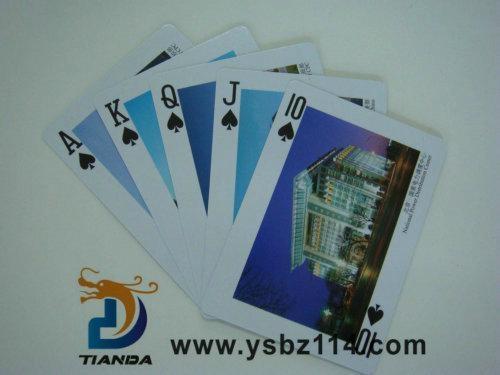 湖南省撲克牌印刷 1