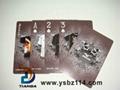 湖南省撲克牌印刷 3
