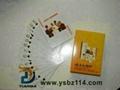 湖南省撲克牌印刷 4