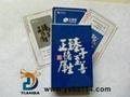 湖南省撲克牌印刷 5