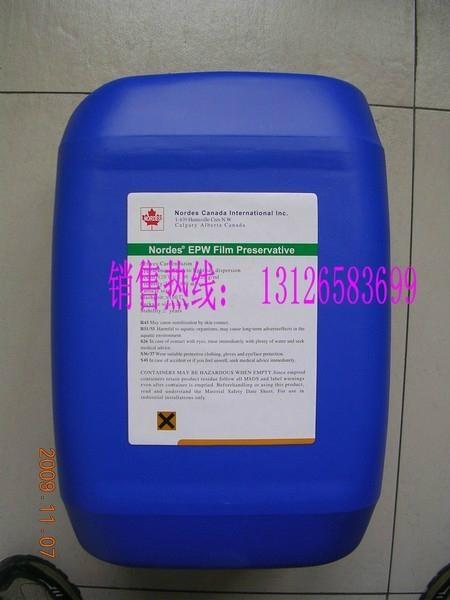 Nordes CM30 皮革專用防霉劑 1
