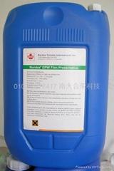 Nordes® EPW漆膜防霉剂