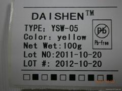 越盛YSW-05