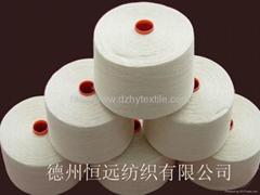 純棉紗線系列