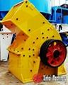 High Capacity Stone Hammer Crusher in