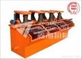 Best Flotation Machine for Copper Ore