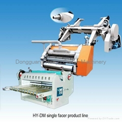 DM  automatic 2 layer corrugated paperboard making line