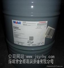 美孚格高680合成齒輪油供應產地太倉美孚潤滑油