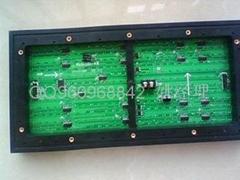 LED顯示屏戶外P10模組