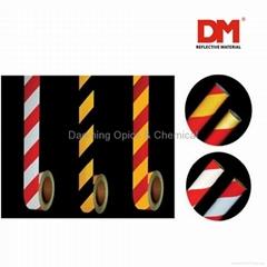 Reflective Hazard Warning Tape (DMBX3000)