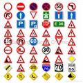 Traffic signs 5