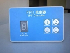 FFU  控制器