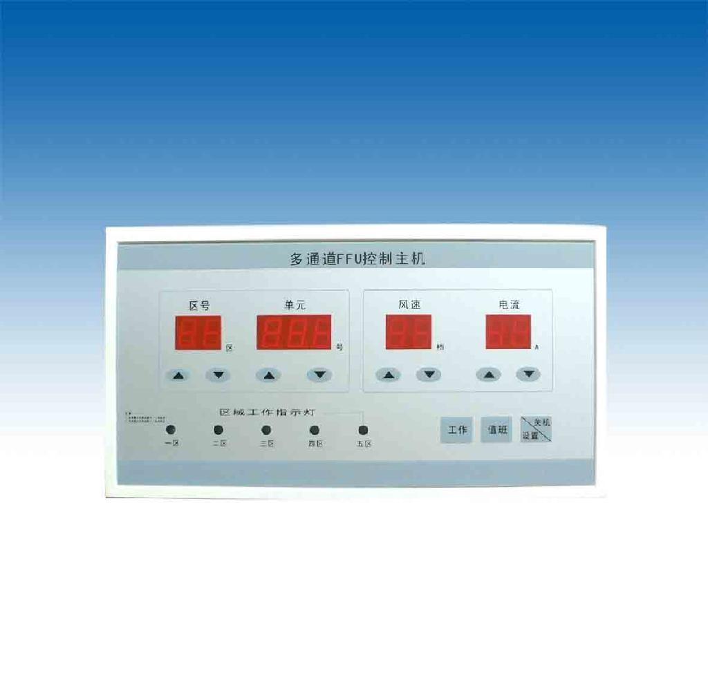 FFU  控制器 2