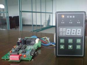FFU  控制器 5