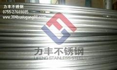 不鏽鋼螺絲線316