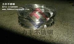 不鏽鋼彈簧鋼絲