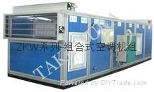 末端產品-組合式空調機組