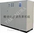 節能空調系列 3