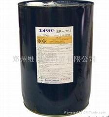 日本三彩SP-751网纹辊清洗剂