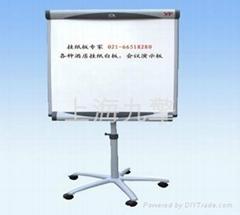 VP-YP進口移動高檔豪華挂紙白板
