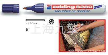 艾迪紫外神奇隐形笔  1