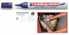 艾迪紫外神奇隐形笔
