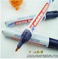 艾迪紫外神奇隐形笔  2