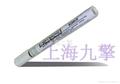 日本樱花油漆笔 白漆笔SAKURA 0.7MM 42100 3