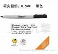 sharpie37001三福记