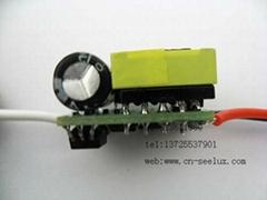 專業生產3W內置驅動電源