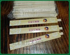 供应铜版纸筷套