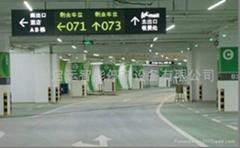 停車引導系統