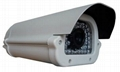 HD IP CAMERA(CMOS) BS-7007S