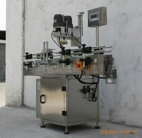 噴頭泵頭旋蓋機 1
