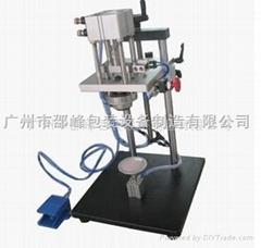 臺式香水軋蓋機