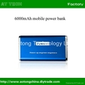 6000mAh mobile power bank
