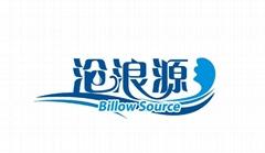 上海沧浪源水处理工程有限公司