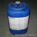 Flocon 295阻垢剂