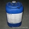 Flocon 380反渗透系统杀菌剂