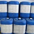 Floclean MC11碱性清洗剂