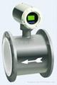 GFM82智能電磁流量計